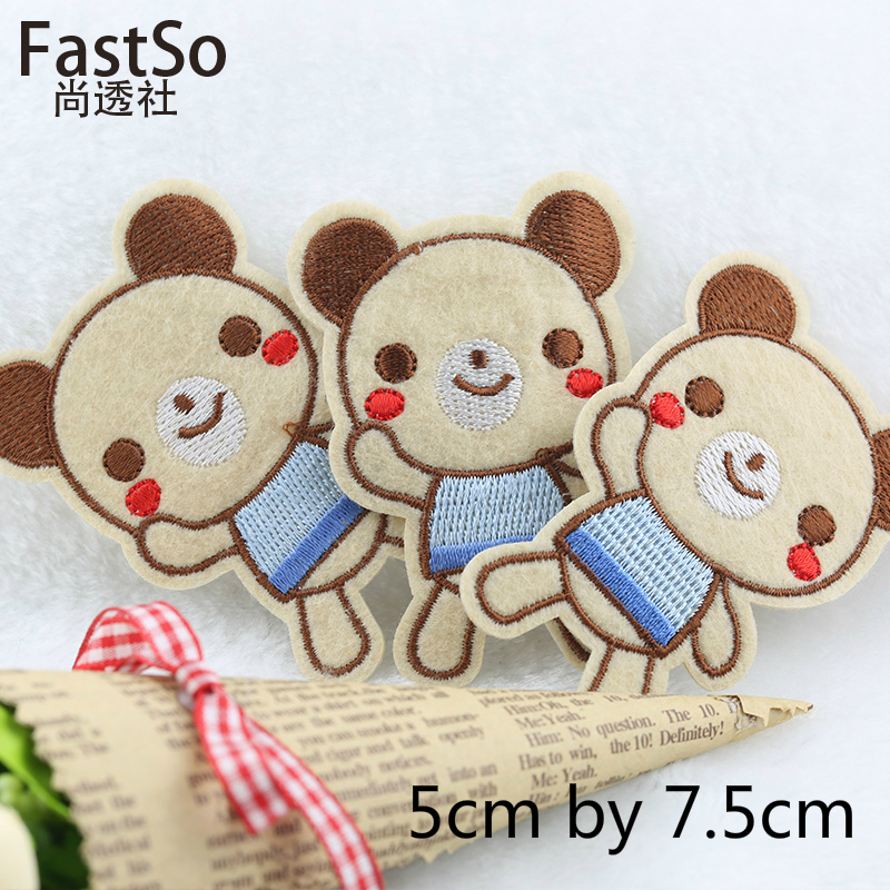 Fastso Beige Bear Embroidered Cartoon IRON ON Patches for clothing,baby DIY Cloth Jacket DRESS Applique Patch Children Clothes