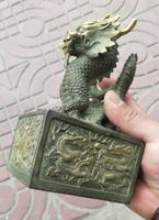 Старинная китайская ручная работа Китайский Бронзовый резной Big Dragon печать статуя/Статуэтка штамп