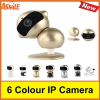 New design ip wifi camera for wholesales for H811