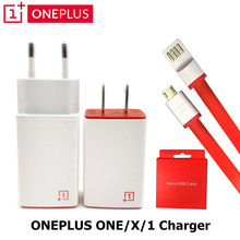 Original ONEPLUS one Charger For oneplus X/1 Smartphone 5v/2a EU usb wall charge adapter & Micro usb charging data cable