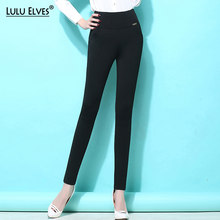 3dcb8e758dfaed Women Stretch OL Office Work Pants Leggings Ladies Plus Size 6XL High  Stretch Pencil Pant Female