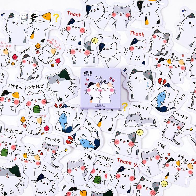45pcs/lot Cute Kawaii Cats Decoration Adhesive Stickers Diy Cartoon Stickers Diary Sticker Scrapbook Stationery Stickers 45pcs lot creative cute christmas plants diy diary decoration stickers scrapbooking seal sticker kawaii stationery for child
