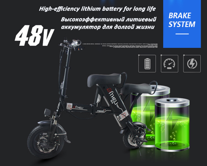 Clearance folding electric bike parent-child electric bicycle 12inch 2 people Folding portable ebike lithium battery electric bicycle 3