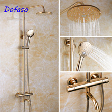 Dofaso Bathroom Gold Thermostatic Shower Faucet Set Wall mount all brass golden rain shower set thermosta faucet dofaso thermostatic shower faucets space aluminum and copper pressure wall golden shower set