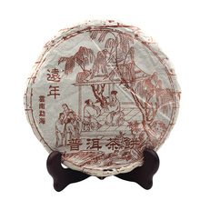 China Tea 2003 Yunnan Menghai Taichang Pu'er Tea Cake More Than 10 Years Fermented Tea 400g Health Care Drinking