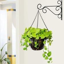 Садовые инструменты для дома металлическая железная цепь Цветочный ЗАВОД/горшок/корзина для цветов держатель подвесная цепь с крюком 3 точки садовые корзины