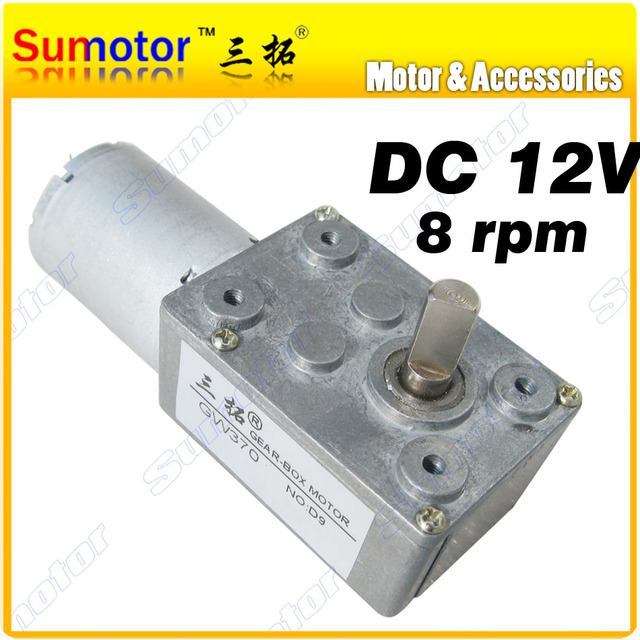 GW370 12V 8RPM DC miniature Worm Reduction Geared motor low speed Electric Motor reversible self-lock for DIY robot RC car tank