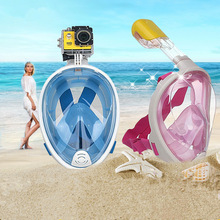 1pcs Drop Shippping Kawo Hot Scuba Diving Mask Full Face Snorkel Women Men font b Swimming