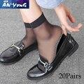 20 pairs summer atractivo ultrafino transparente calcetines de seda cristalinos para las mujeres de alta elástico de nylon negro calcetines cortos calcetín femenino