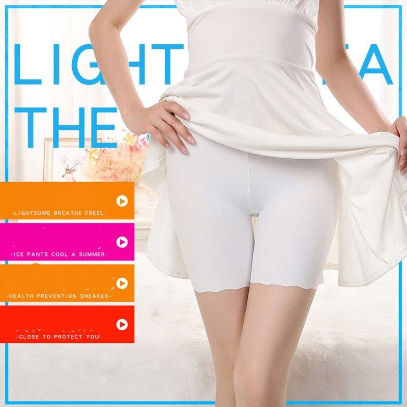seamless safety panties (3)
