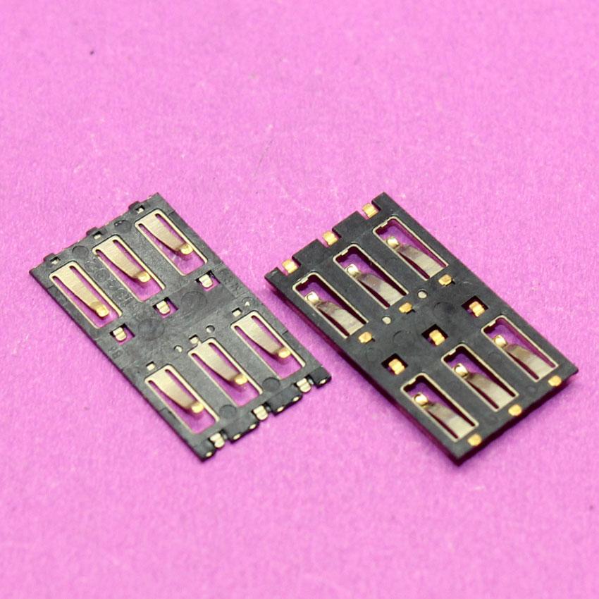 Nokia lumia 800 sim card slot broken roulette csgoroyale net