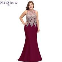 b9ef5f20b92 Новинка Фиолетовые элегантные вечерние платья в стиле Русалки Большие  размеры с бисерами Длинные вечерние платья Халат