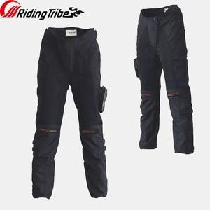 Image 1 - Riding TRIBE รถจักรยานยนต์ขี่ป้องกัน Motorcross Anticollision Breathable สวมใส่ฤดูใบไม้ผลิฤดูร้อน Kneepad HP 02