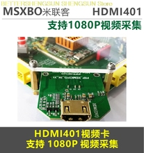 FEP Extension Card HDMI401 HDMI Video Input Card Image Acquisition Card dta 1105 digital video acquisition card card