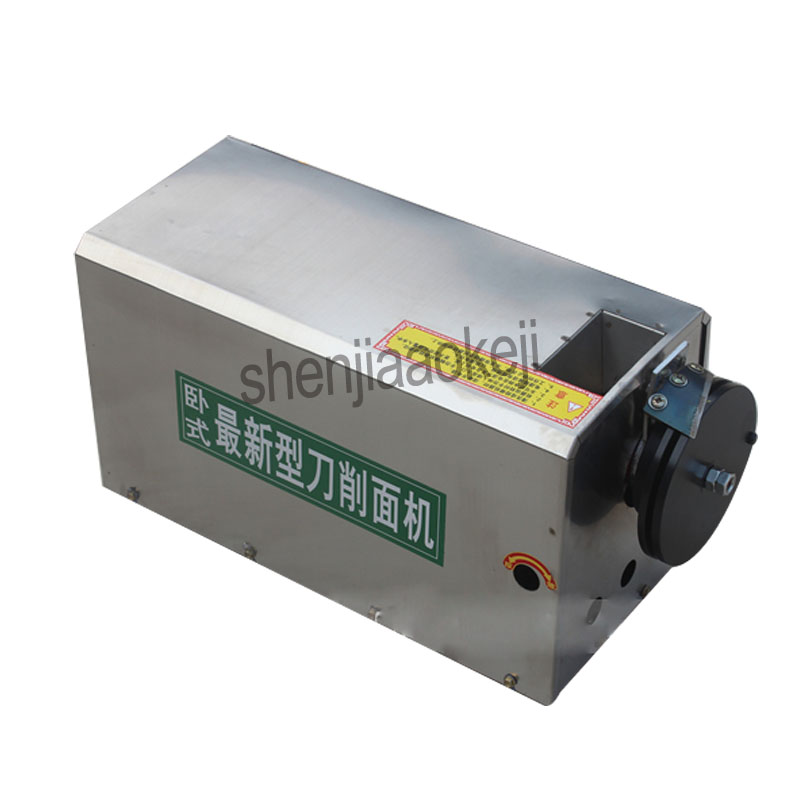 220v Stainless Steel Electric knife noodle machine pressing machine Commercial noodle cutter intelligent Noodle cutting machine 220v Stainless Steel Electric knife noodle machine pressing machine Commercial noodle cutter intelligent Noodle cutting machine