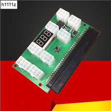 New Breakout Board 1200w/750w Power Module GPU Open Rig Mining Ethereum Electronic Components & Supplies