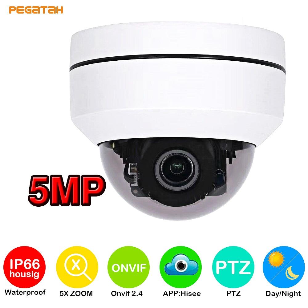 New 5MP POE 5X Zoom PTZ IP camera 2MP CCTV Camera 30M IR MINI Security Camera for CCTV System Video Surveillance camera