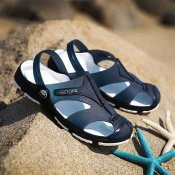 2018 new Summer Fashion Sandals Men's Rubber Soft Shoes Home Outdoor Sports Beach Men's Massage Footwear Sandals