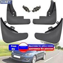 Брызговики для Vauxhall Opel Astra J Buick Verano 2010 2016, брызговики для грязи 2010 2011 2012 2013 2014 2015
