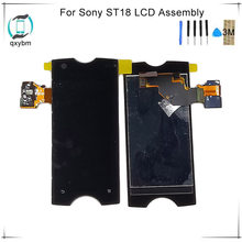 3.3inch LCD For Sony Ericsson Xperia Ray ST18i ST18 LCD display Touch Screen Digitizer Assembly replacement parts Factory Price(China)