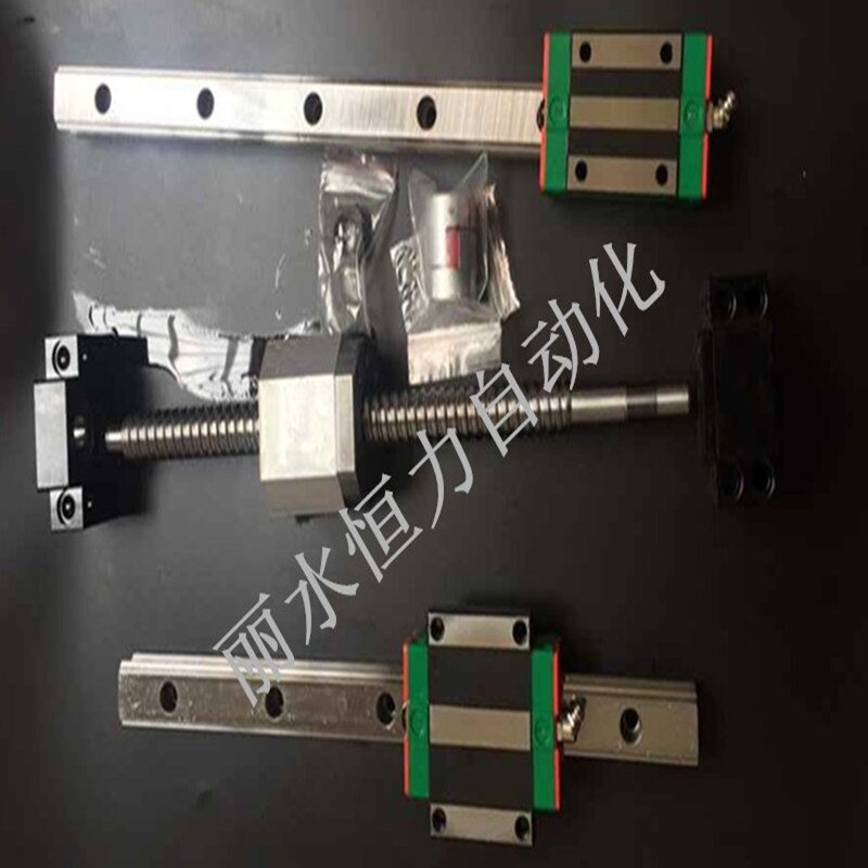 12 HBH20CA Square Linear guide sets + 3 x SFU605-430/1230/1430mm Ballscrew sets + BK BF12 +3 jaw Flexible Coupling Plum Coupler