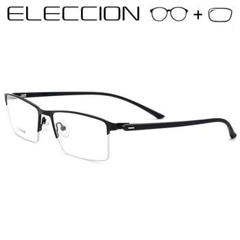 76b07c479b La miopía gafas lente óptica cuadrado marco medio de los hombres las gafas  de mujeres sin tornillos gafas de titanio de aleación de TR90