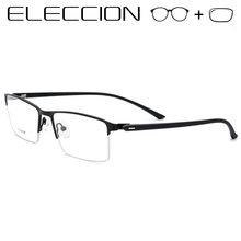70e1a9d760c5c Óculos de miopia Prescrição Óptica Óculos Quadrados Óculos de Meia Armação  Óculos Mulheres dos homens Sem Parafusos de Titânio L..