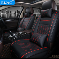 Кожаные авто чехлы для сидений автомобиля RKAC для kia sportage 3 camry 40 renault megane 3 внутренние чехлы для сидений автомобиля аксессуары