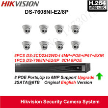 Hikvision Security Camera System 4MP Turret EXIR IP Camera 8pcs DS-2CD2342WD-I POE IP67 with 8ch POE NVR DS-7608NI-E2/8P 2SATA