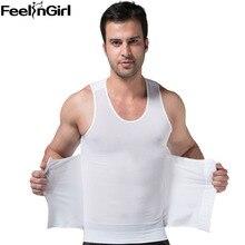FeelinGirl Men slimming vest physique shaper belt stomach drawing slim stomach underwear scale back weight males waist coach sizzling shaper -E