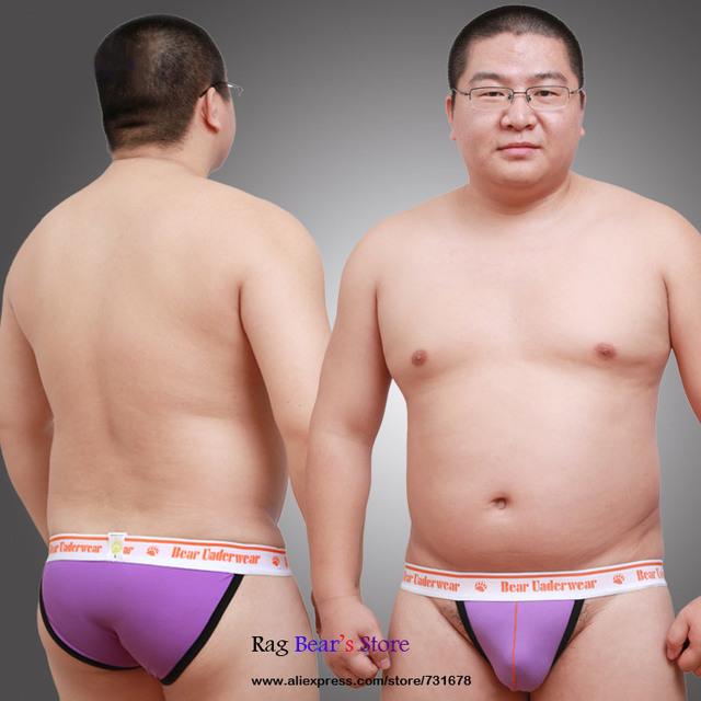 Frete Grátis! 2014 Nova Marca Plus Size Sexy Men Gay Jockstrap Thong G-cordas Cuecas Underwear Calções Projetado Para Gay Urso