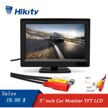 Hikity Car Monitor TFT LCD Color Screen 2 Video Inputs 2 Brackets For Rear View Backup Reverse Camera DVD Car Rear View Monitor