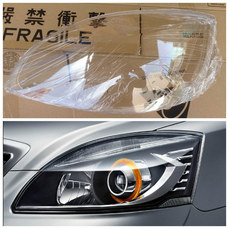 Geely SC7,SL,Car front headlight head light transparent cover geely gc7 car silver background headlight head light transparent cover with the glue