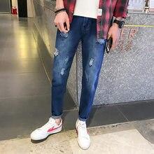 Los hombres Jeans agujero Retro hombres casuales Denim Jeans lavado apenado  Vintage esposas 2018 Primavera Verano sólido para el. 0567f38d9eff