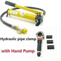 Hydraulic Pex Clamping Tools Hydraulic Pipe Pressing Tools TH 16mm 20mm 26mm 32mm Hydraulic pipe clamp with Hand Pump