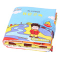 Activity Book Cartoon Soft Baby Educational Toy Cloth Book Intelligence Developing Toy