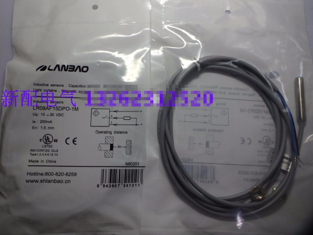 Original new 100% special selling high precision new sensor switch LR08AF15DPO-1M proximity switch встраиваемый светильник feron dl246 17898