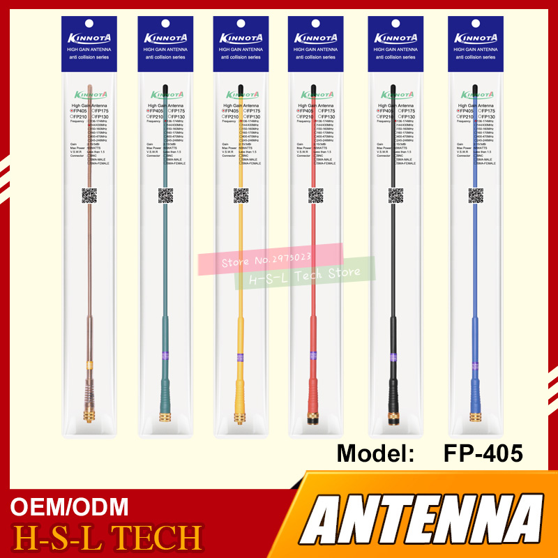 Mini Gain Antenna for Baofeng TYT Kenwood series U//V Dual Band SMA-F Soft Aerial