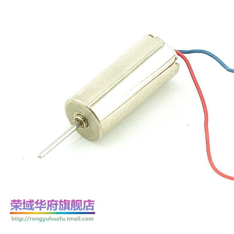 high speed motor magnetic loop model 716 3 7v 50000 rpm