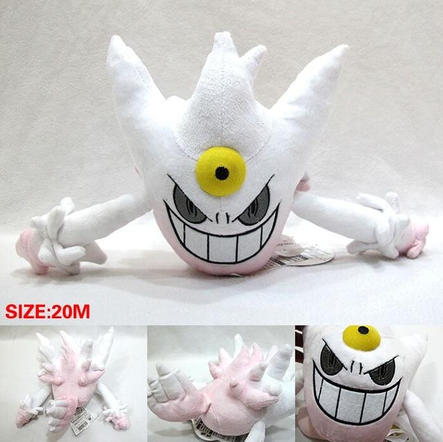 Anime Cartoon Pokemon XY White GENGAR High Guality Collection Kawaii Kids Plush Doll Toys Gift 20cm