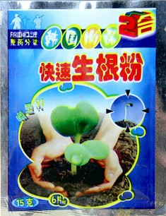 Flowers plant general Rapid Transplantone Suitable for seeds trees Bonsai plants Seeds for home & garden -10g-15g / pack