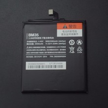 купить For Xiaomi Mi4C Battery Replacement BM35 New High Quality 3000mAh Back-up Battery for Xiaomi Mi 4C M4C Smartphone Free Shipping по цене 337.38 рублей