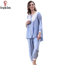 2017 New Arrival Spring And Autumn Women's Pajama Set Sweet Pink Cotton Sleep Set Lace Patchwork Cute Sleepwear L XL SY72