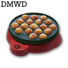 DMWD 110 В/220 В Chibi Maruko машина для выпечки бытовая электрическая устройство для приготовления такояки Осьминог шары сковорода гриль профессиональные инструменты для приготовления пищи
