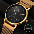 Mechanical Automatic Mens Watches Top Brand Luxury Vinoce Waterproof Steel Watchbands Ultra-thin Fashion Relogio Masculino