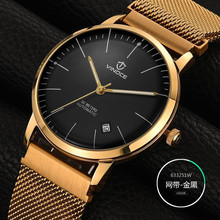 Mechanical Automatic Mens Watches Top Brand Luxury Vinoce Waterproof Steel Watchbands Ultra-thin Fashion Relogio Masculino