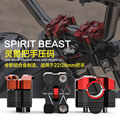 SPIRIT BEAST Motorcycle handlebars modified off-road vehicles handlebar handlebar pressure control handle pressure block code