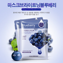 Skin Care Plant Facial Mask Moisturizing Oil Control Blackhead Remover Wrapped Mask Face Mask Face Care Blueberry Aloe Olive