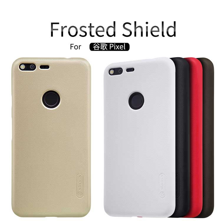 For Google Pixel Case Frosted Shield PC Plastic Hard Back Cover Case For Google Pixel XL Free Gift