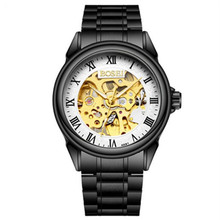 New Fashion Trend Mens Watch Automatic  Mechanical Waterproof Gold